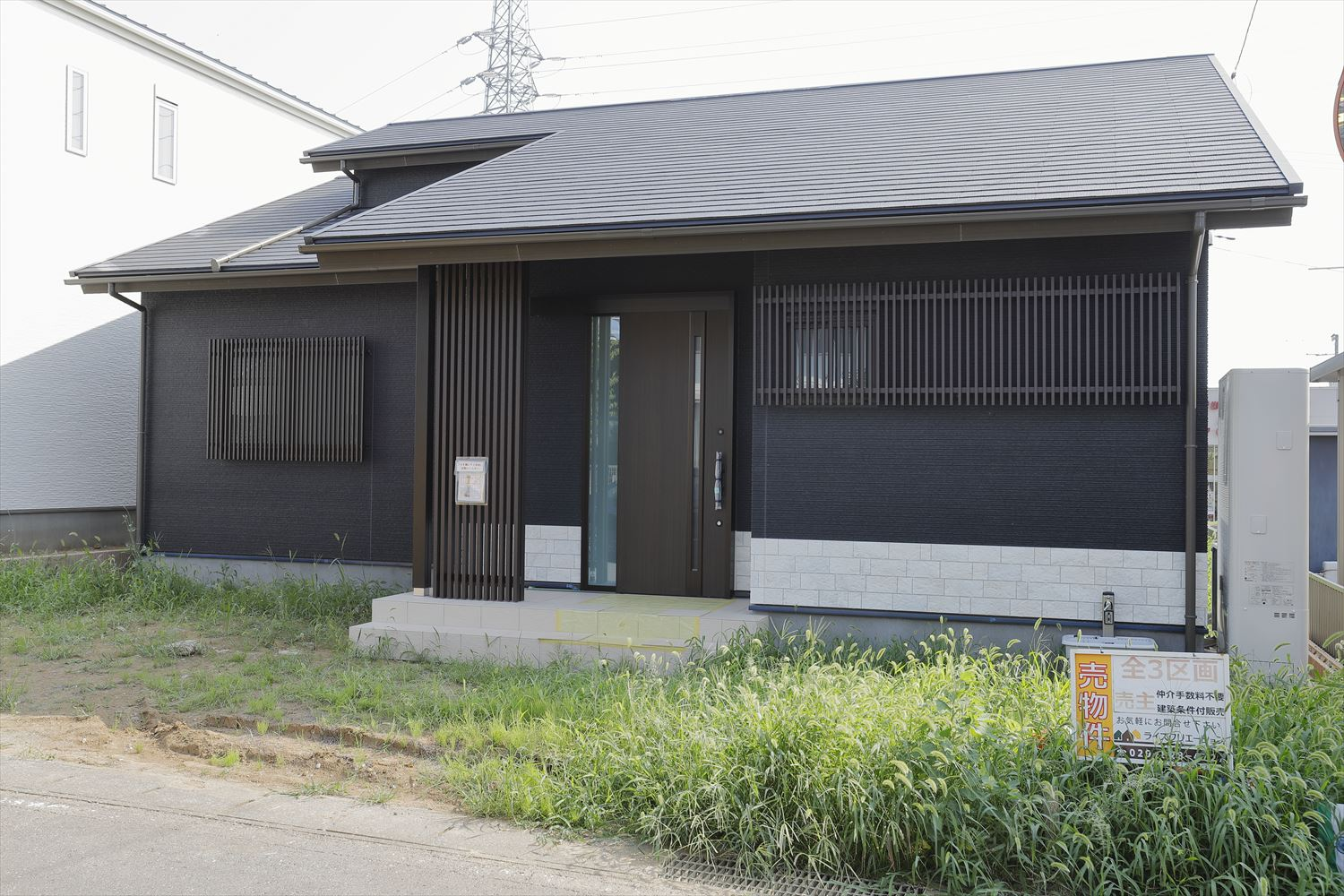 works8 阿見MH町屋