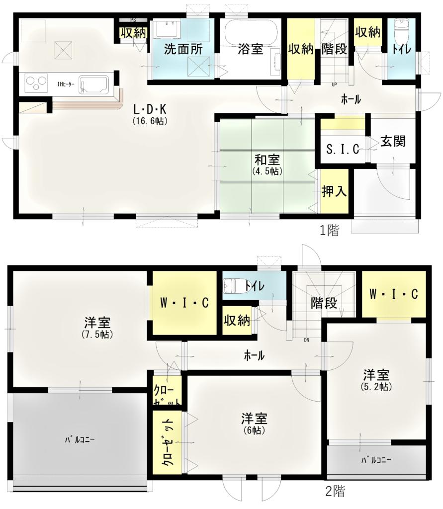 つくば市栗原(新築建売)【2021年10月上旬完成予定】
