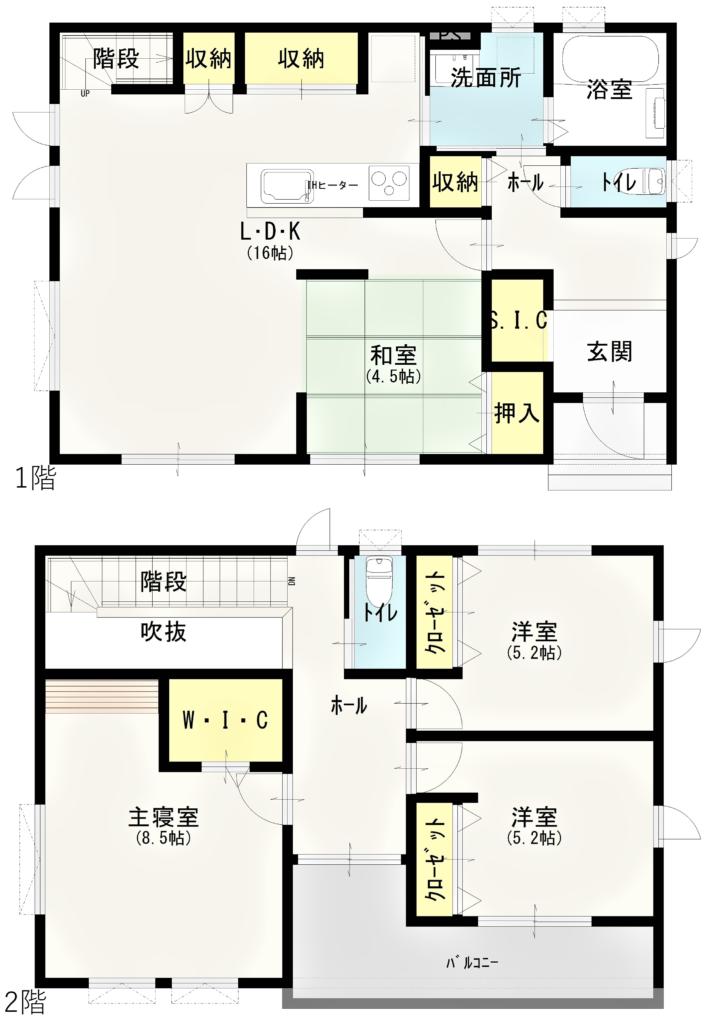 つくば市松栄(新築建売)【2021年9月末完成予定】